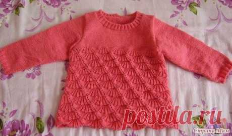"""Пуловер для девочки с узором """"ракушки""""  (Вязание спицами)"""