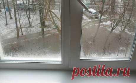 Холод от пластиковых окон. В чем причина и что делать? | По-мужски | Яндекс Дзен