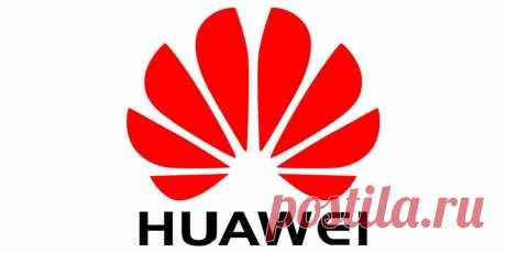 ЕС ужесточает курс против Huawei — Компросвет  Некоторые страны ЕС и Великобритания ведут более жесткую политику чем США против китайского поставщика. Зеленый свет для Huawei пожелтел в Лондоне, если даже сменился не на красный. Согласно Daily Telegraph, премьер-министр Борис Джонсон поручил своей администрации разработать план по сокращению участия китайских компаний в британской инфраструктуре 5G – достаточно радикально, он хочет чтобы их участие к 2023 году было п