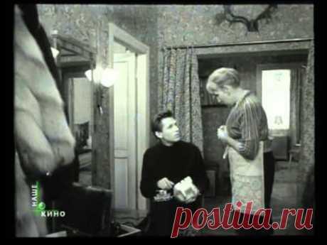 Если ты прав. (1963). Полная версия.
