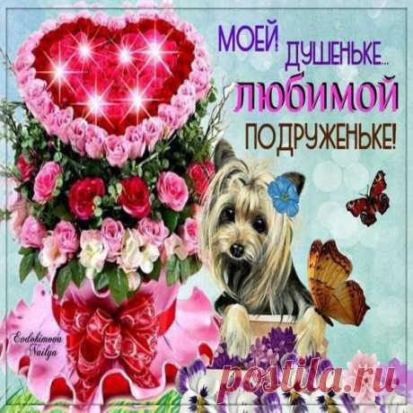 Позитивные открытки подруге красивые розы мерцающие брестяшки