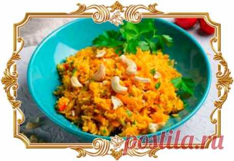 Морковный рис (рецепт на скорую руку, и постный и вегетарианский, и диетический, и без глютена)  Благодаря добавлению индийских пряностей, рис с морковью становится ярким и ароматным блюдом с хорошо ощущаемым национальным колоритом. Пикантный морковный рис хорош как гарнир, так и в качестве самостоятельного блюда.  Время готовки: 30 мин. Количество порций: 4.  Ингредиенты: Рис Басмати – 2 варочных пакетика. Морковь – 2 шт. Помидор – 1 шт. Лук – 1 шт. Чеснок – 2 зубчика. Им...