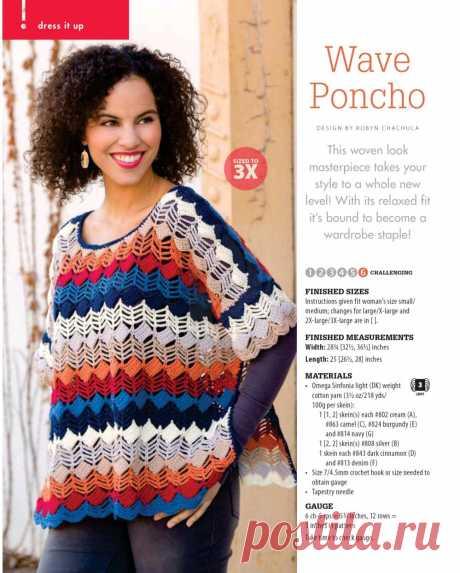 "Журнал ""Crochet!"" - Autumn 2019г"