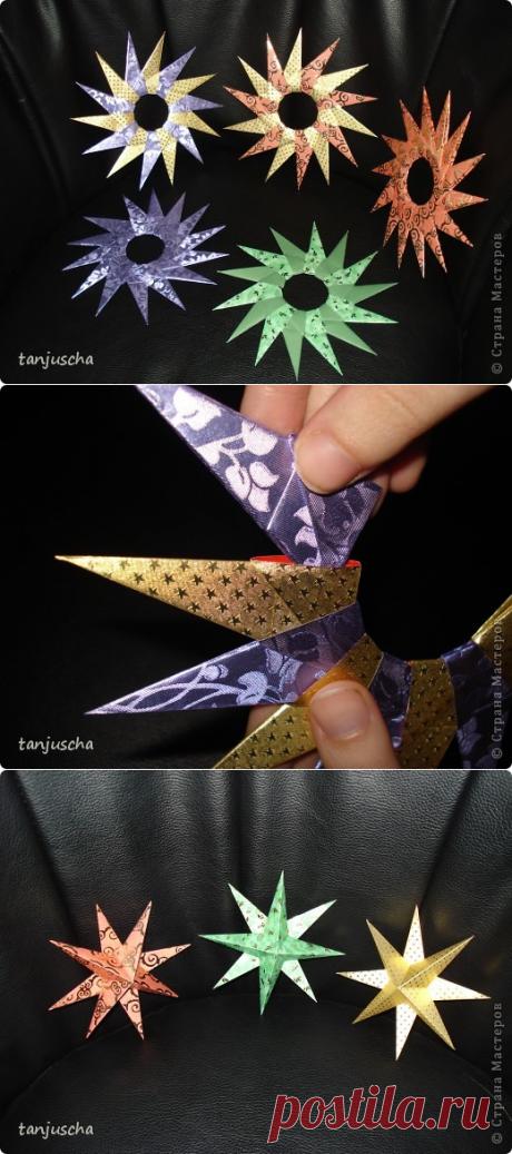 Звёздочки в технике оригами | Страна Мастеров