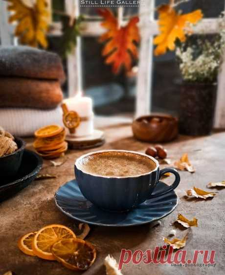 С добрым осенним утром!