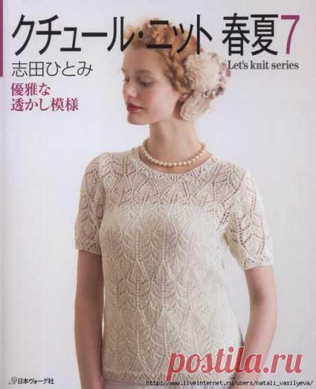 Альбом «Let's knit series №80443 15»