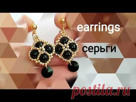 Earrings - easy. Серьги - легко