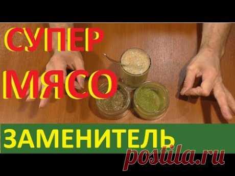СУПЕРБЕЛОК - СУПЕРЗДОРОВЬЕ
