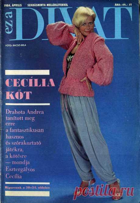 ViktoriAnna - «Ретро стиль, мода и шитье»