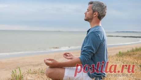 Дыхательная практика цигун для начинающих | Психология