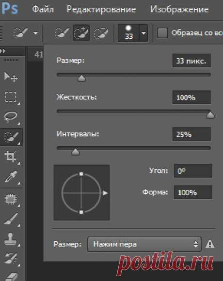 PhotoshopSunduchok - Как вырезать человека