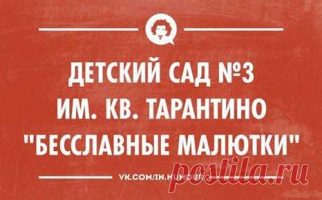 (+1) - Порция оборжаки))) | ОБОРЖАКА ;)