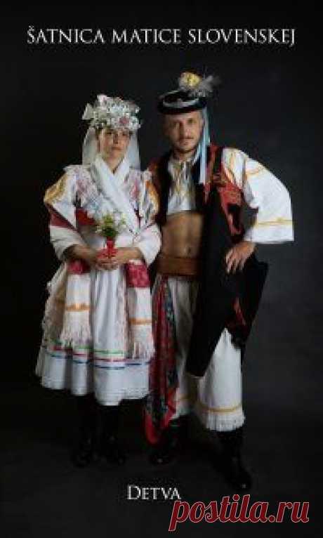 Народные костюмы Словении