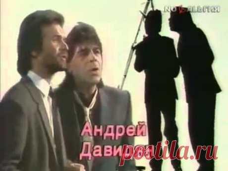 Скончался участник проекта Голос Андрей Давидян - Кино Mail.Ru
