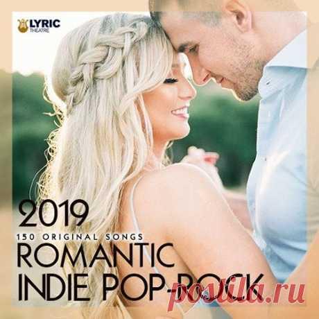 """Romantic Indie Pop-Rock (2019) Mp3 Любите романтическую музыку? Хотите скачать песню, которая заставит погрузиться в чувственные эмоции и мечты? Для тех, кто хочет насладиться красивой мелодией и чувственными текстами, мы предлагаем послушать музыку сборника """"Romantic Indie Pop-Rock"""".Исполнитель: Various ArtistНазвание:"""