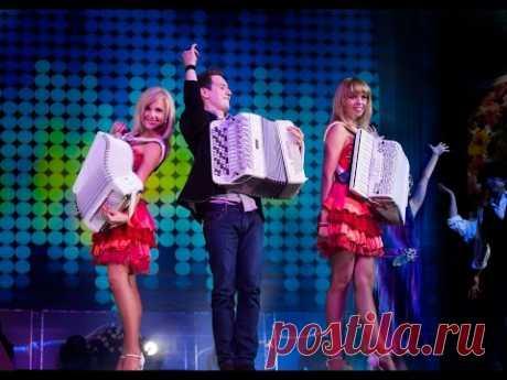 """Россия!!! Дуэт аккордеонисток """"ЛюбАня"""" и Александр Шведов - Москва. Moscow. [accordion, баян]"""