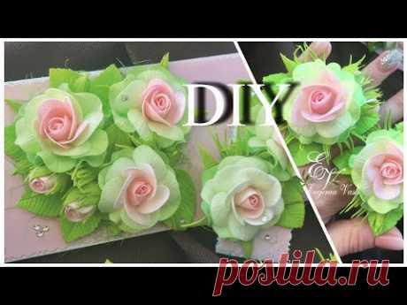 Нежные РОЗОЧКИ для детских УКРАШЕНИЙ и ОТКРЫТОК своими руками | Handmade flowers|ROSES from foamiran