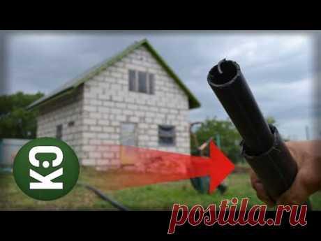 Ввод водопроводной трубы в частный дом