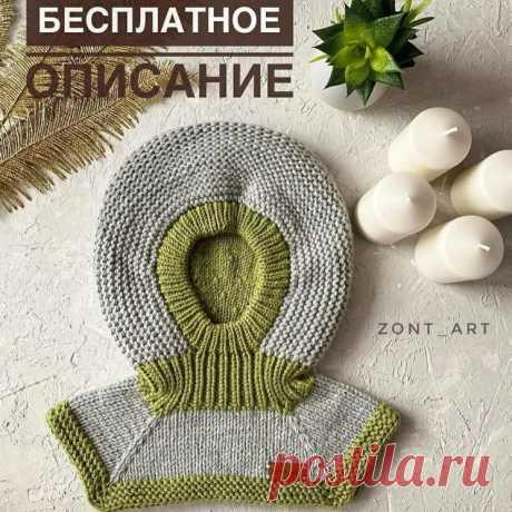 Детская шапка – шлем (Вязание спицами) – Журнал Вдохновение Рукодельницы