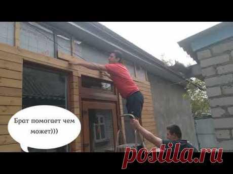 Красивая и недорогая отделка фасада дома. Планкен своими руками.