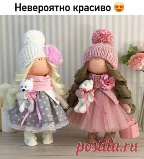 Красивые куколки!
