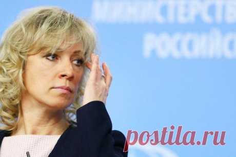 Захарова ответила предложившему России заткнуться британскому министру