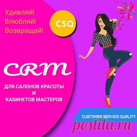 Photo by КЛИЕНТСКИЙ СЕРВИС. УКРАИНА in Kharkov, Ukraine with @yoyo_colorbar, @keratincentre, @saharvosk_kharkov, @shugaring_kh_ks, @new_look_studio_, @alena_shuga_, @epilaciakharkov, @sakura_salonkrasotu, @anna_shugaring_kh, @anasta_sugar, @nasty_depil, @kh.shugaring, @subbota.kh, @kosmed.epil, @palma.studio.kh, @kris.wax, and @kharkov_wax. На изображении может находиться: текст