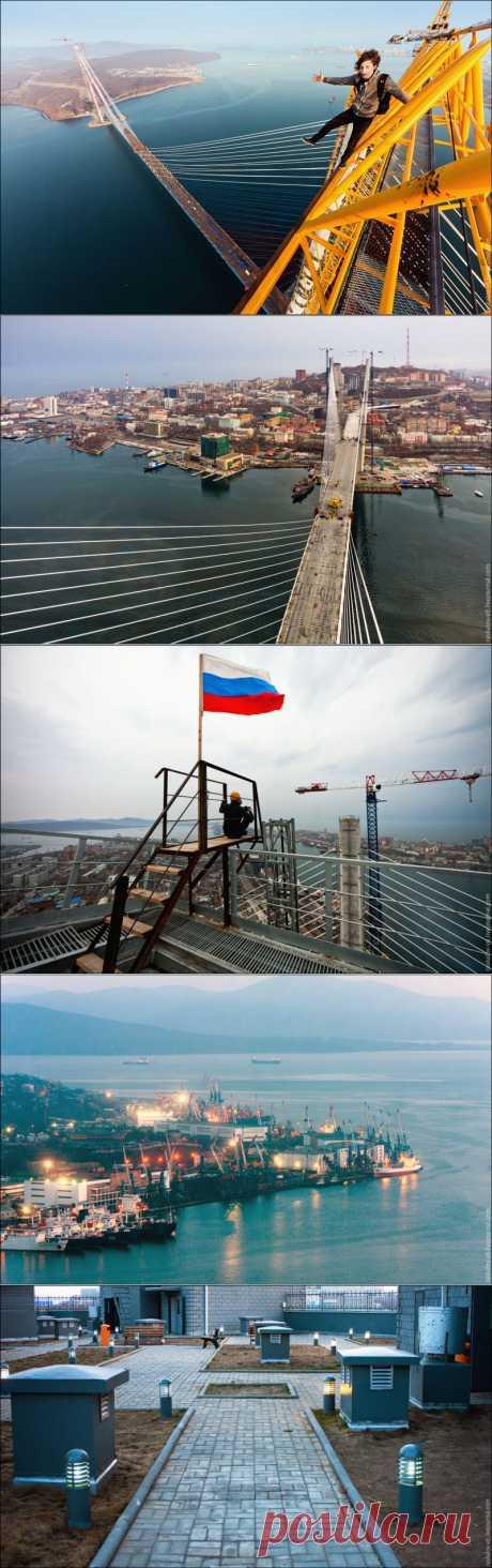 Самые головокружительные фотографии Владивостока от московских руферов • НОВОСТИ В ФОТОГРАФИЯХ