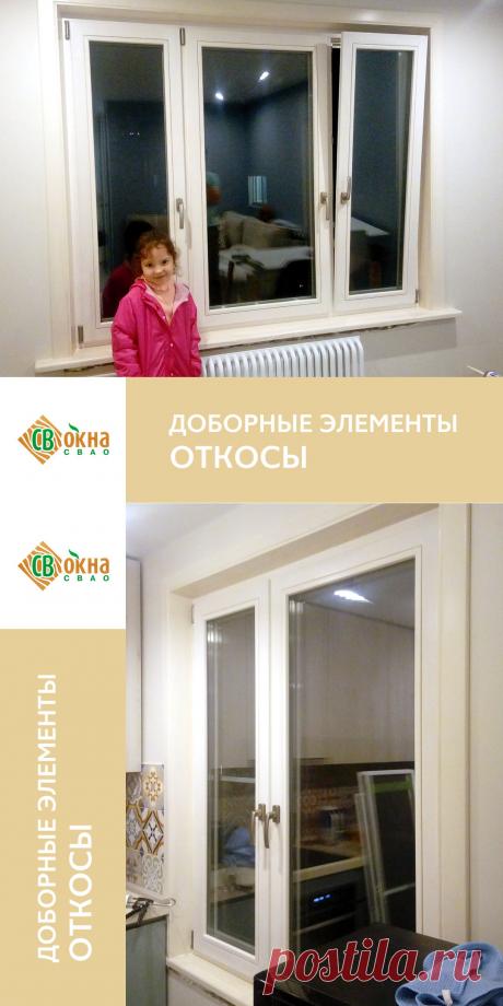 Подоконники, откосы и наличники на деревянные окна
