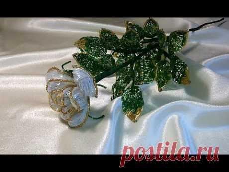 Белая роза из бисера.Часть 4- Итоговая работа. White rose from beads. Part 4 - Final work.