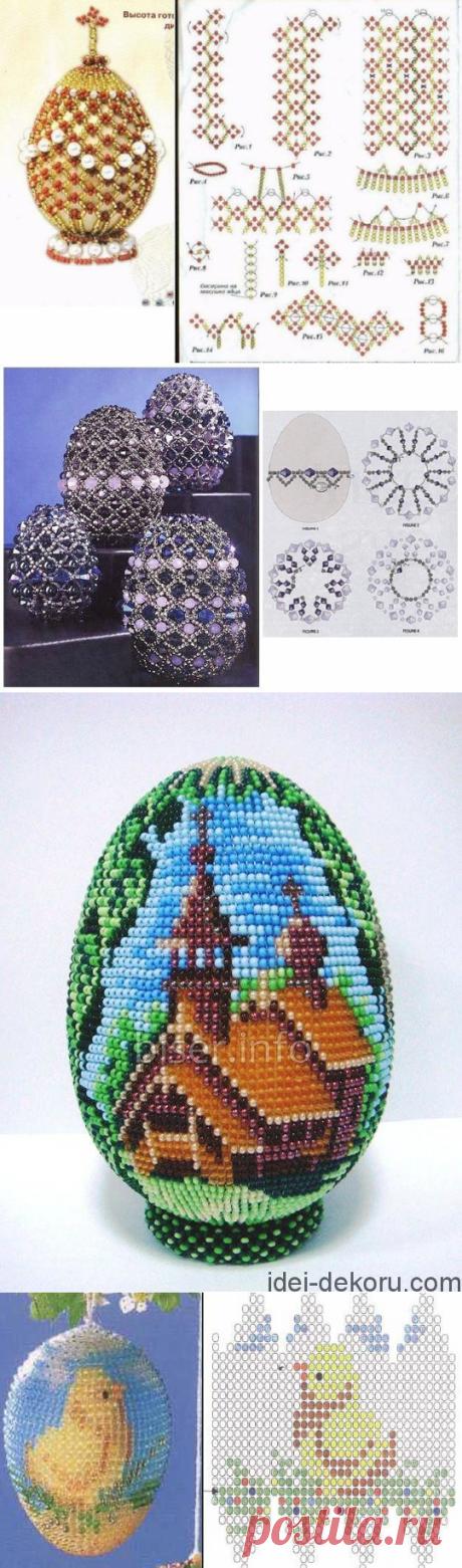 Пасхальное яйцо из бисера. 11 схем плетения.