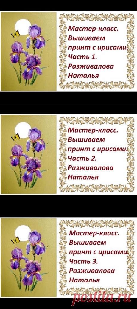 Наталья Разживалова - YouTube