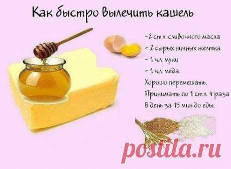Медовые лепешки для здоровья.