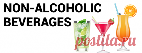 Non-alcoholic Beverages Market Size, Share   Industry Analysis [2027]