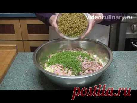 Рецепт - Салат Оливье от видеокулинария.рф Бабушка Эмма - YouTube