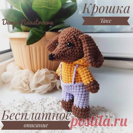 Крошка Такс   Страна Кукляндия   Яндекс Дзен