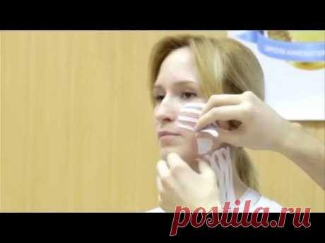 Kinezioteypirovaniye in cosmetology.