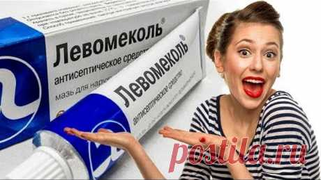 What Do DRUGGISTS Hide? A universal remedy FOR KOPEKS.!