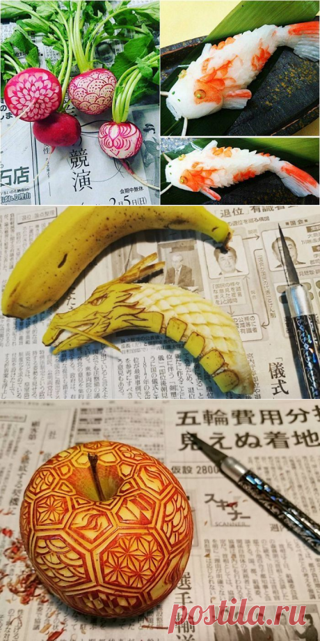 Fruit and vegetable carving