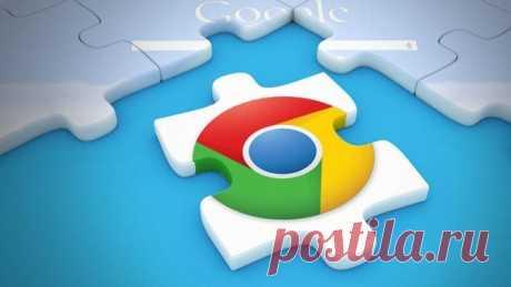 10 полезных и малоизвестных расширений для Chrome 10 полезных и малоизвестных расширений для Chrome Предлагаем вашему вниманию десяток самых интересных, полезных и, главное, малоизвестных расширений для браузера Chrome, которые могут пригодиться в ра...