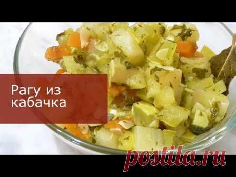 Зачем в Рагу из Кабачков добавлять Картофель?