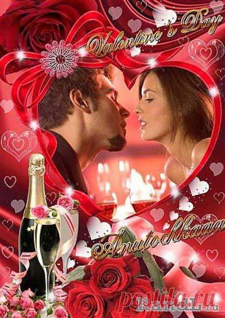 Красивая рамочка для влюбленных - Valentine's Day » RandL.ru - Все о графике, photoshop и дизайне. Скачать бесплатно photoshop, фото, картинки, обои, рисунки, иконки, клипарты, шаблоны.