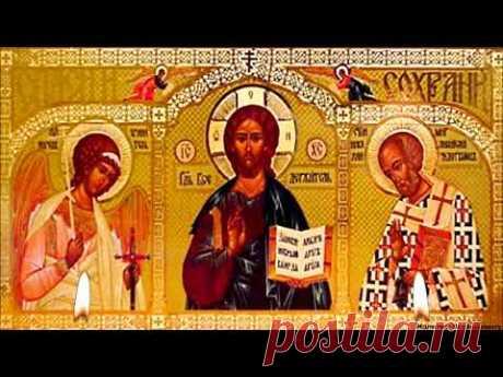 """Молитва """"Живые помощи"""" 40 раз - от болезней, беды, неудачи  Сильный оберег (Псалом 90)"""