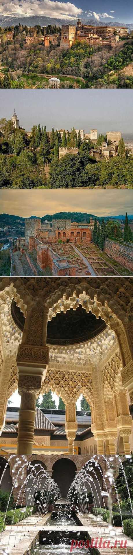 Гранады маленький рай – дворец-крепость Альгамбра | One of Lady - Журнал для женщин