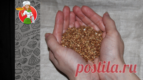 Гречка, овсянка, рис и пшенка: чем они могут помочь организму | Рецепты от Джинни Тоник | Яндекс Дзен