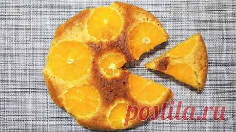 Вкусный пирог из 1 апельсина. Рецепт удивил всю семью. | Папа дома | Яндекс Дзен