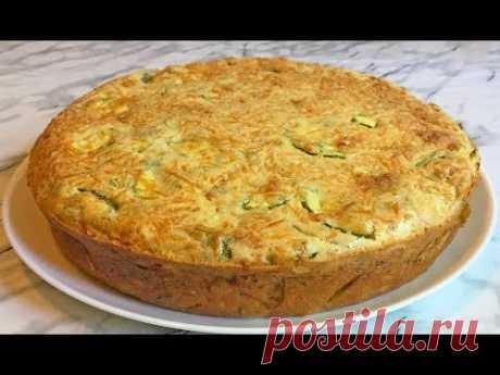 Вкуснейший Кабачковый Пирог Очень Нежный и Просто Тает Во Рту / Zucchini Pie