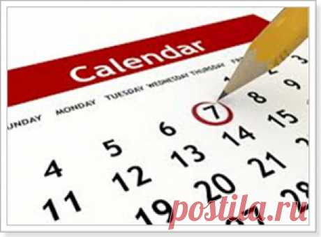 Пишем и читаем даты на английском языке