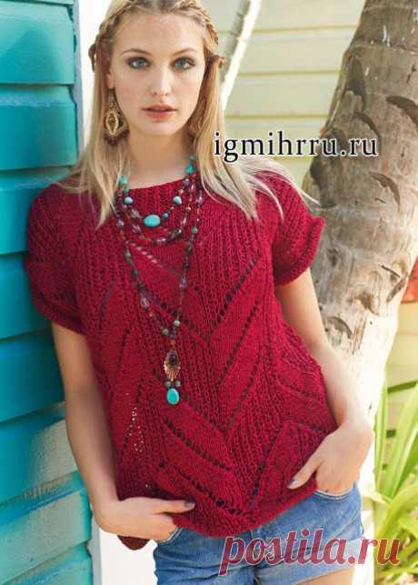 Красный летний топ с зигзагообразным ажурным узором (Вязание спицами) – Журнал Вдохновение Рукодельницы