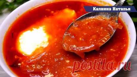 Такой Суп на второй день Еще вкуснее! Прям советую приготовить
